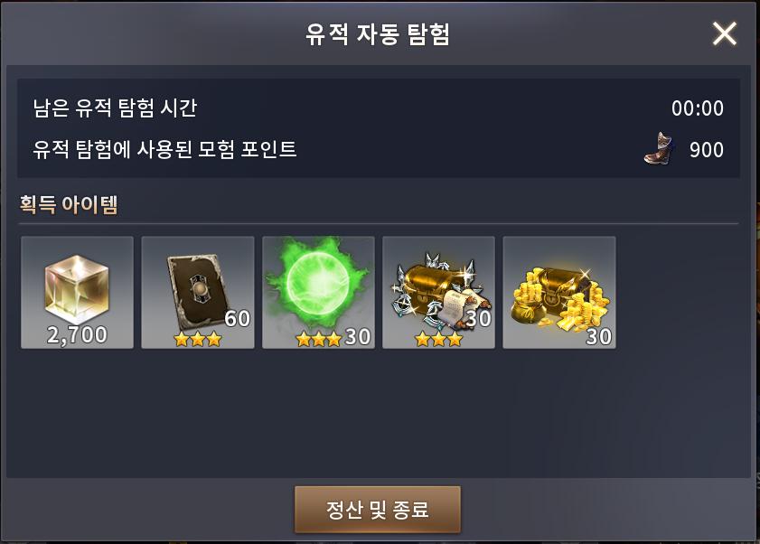 900体.png