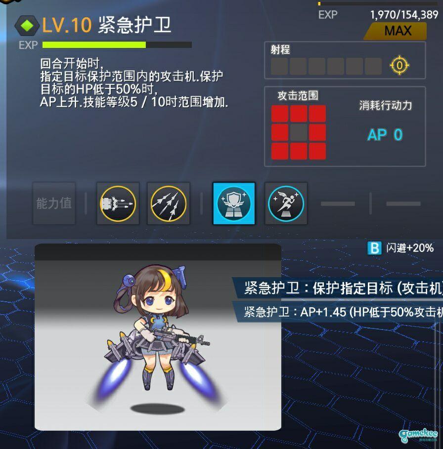 【深海秘宝夏活】2-4b黑狗队