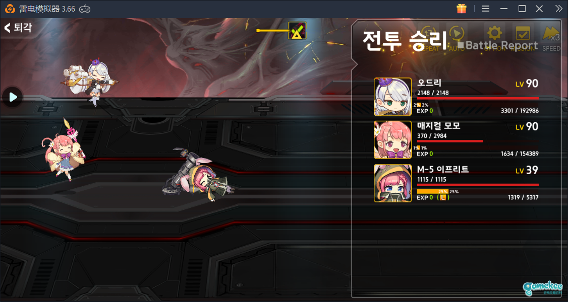 【深海秘宝夏活】2-1C裁缝4星