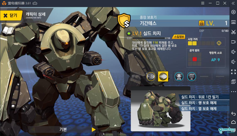韩国美少女卡牌《last origin》5月19日日服安卓交付!
